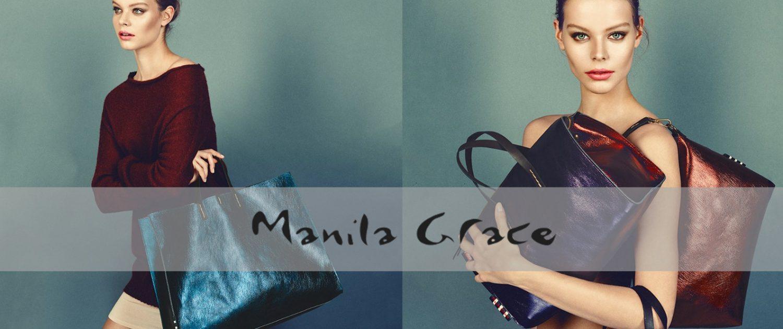 Manila Grace Collezione Autunno Inverno 2017 2018